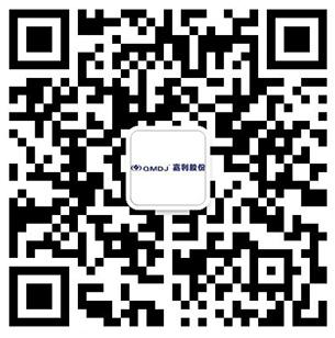 浙江嘉利(丽水)工业股份有限